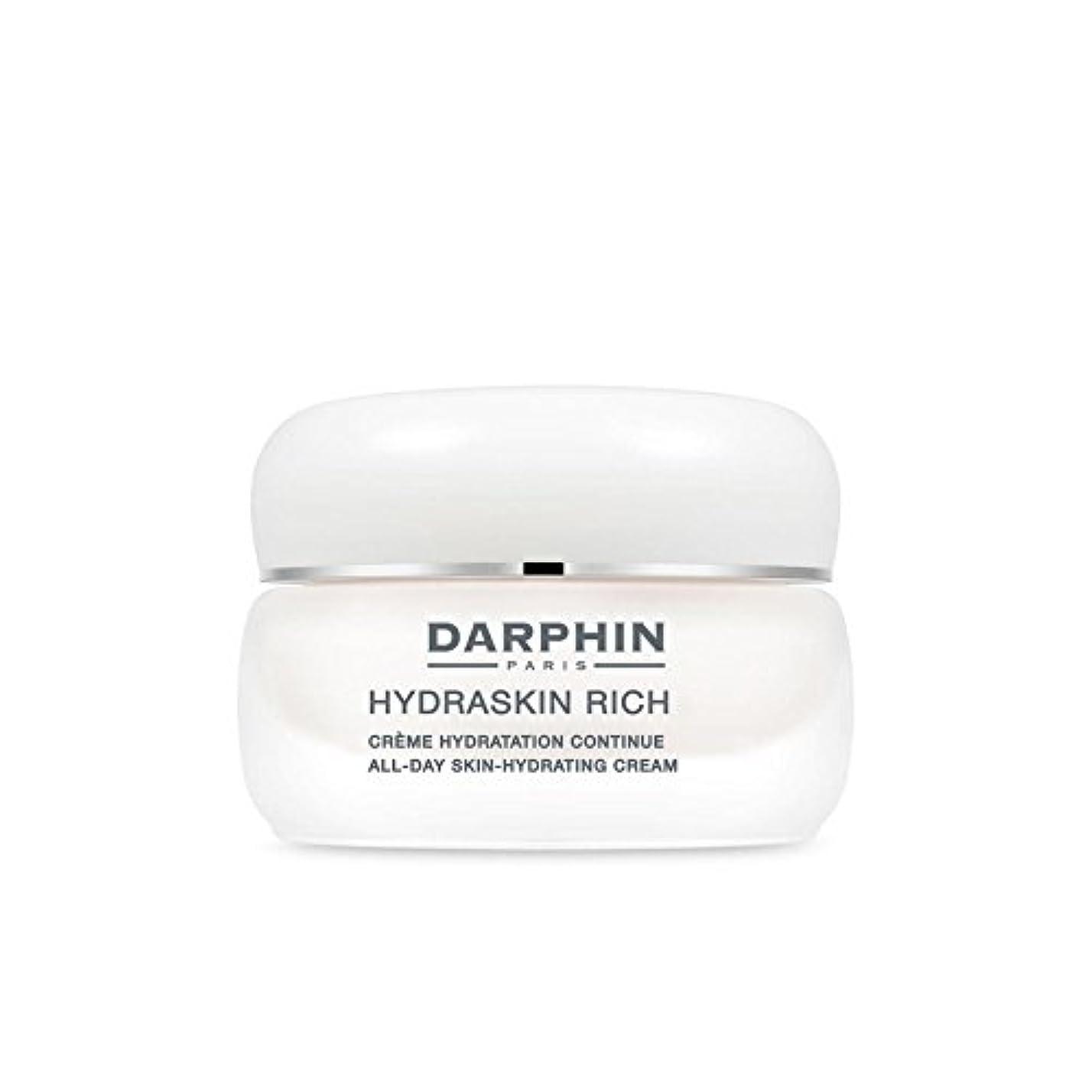 ギャザー破滅的な意味する豊富 - 保護保湿クリーム(50)にダルファン x2 - Darphin Hydraskin Rich -Protective Moisturising Cream (50ml) (Pack of 2) [並行輸入品]