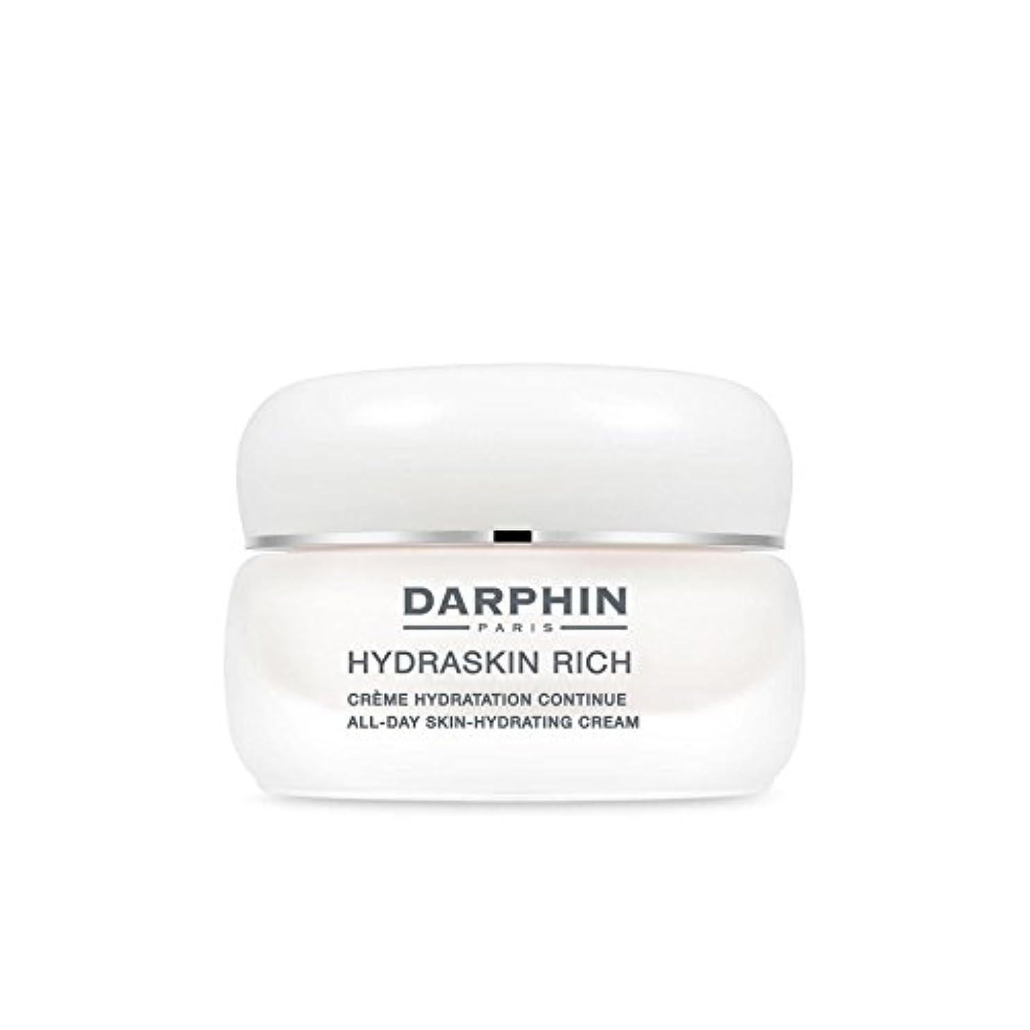 テキスト定説平行Darphin Hydraskin Rich -Protective Moisturising Cream (50ml) - 豊富 - 保護保湿クリーム(50)にダルファン [並行輸入品]