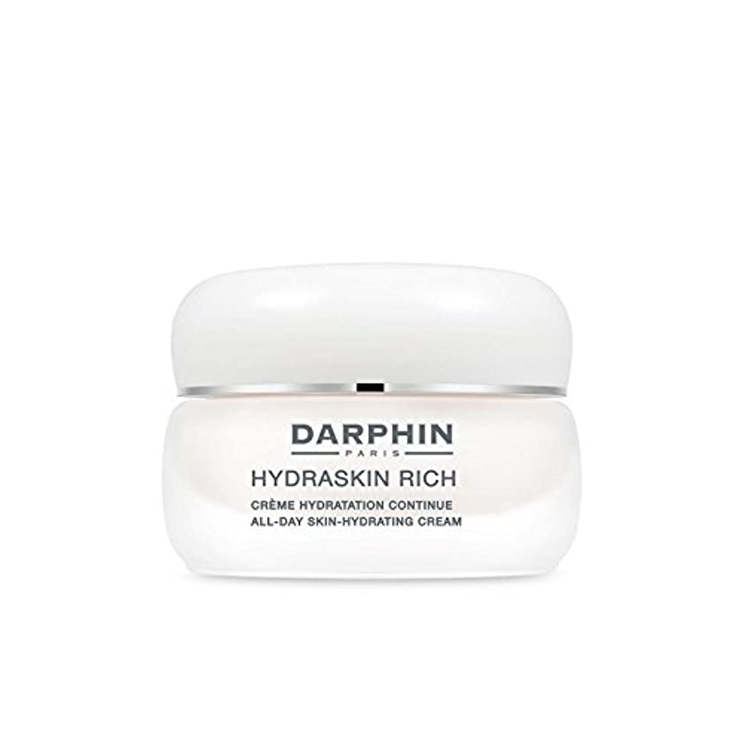 Darphin Hydraskin Rich -Protective Moisturising Cream (50ml) (Pack of 6) - 豊富 - 保護保湿クリーム(50)にダルファン x6 [並行輸入品]