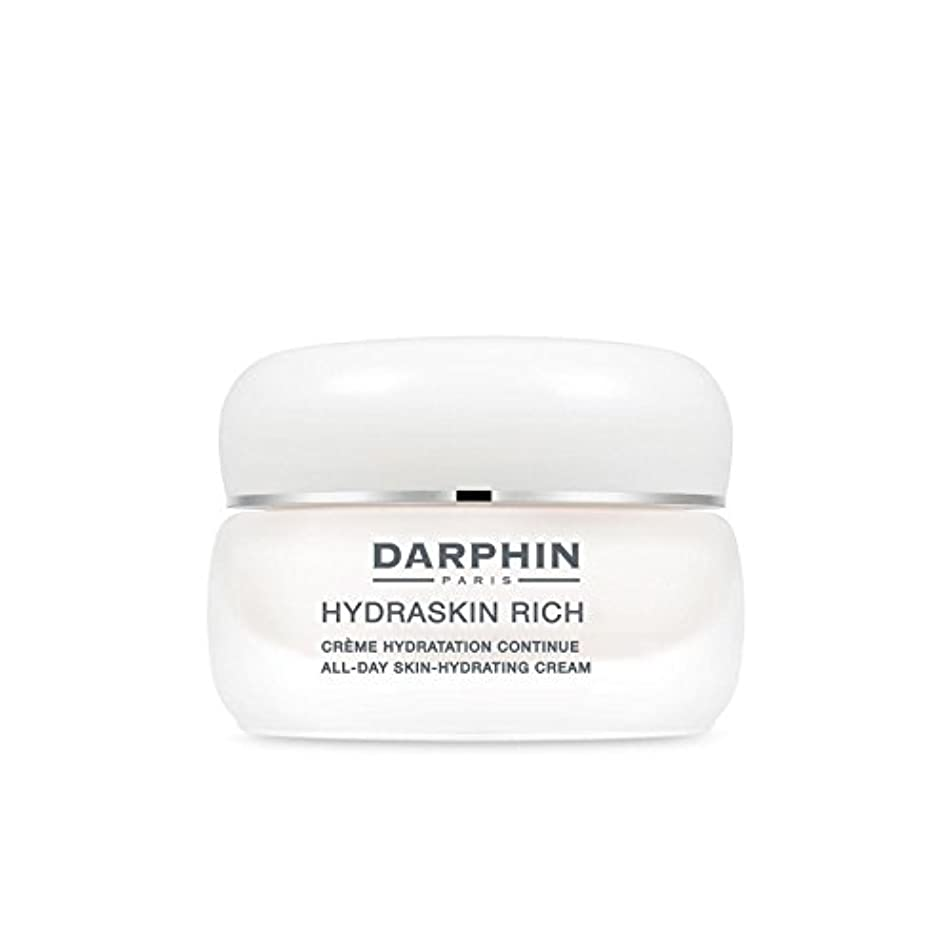 豊富 - 保護保湿クリーム(50)にダルファン x2 - Darphin Hydraskin Rich -Protective Moisturising Cream (50ml) (Pack of 2) [並行輸入品]