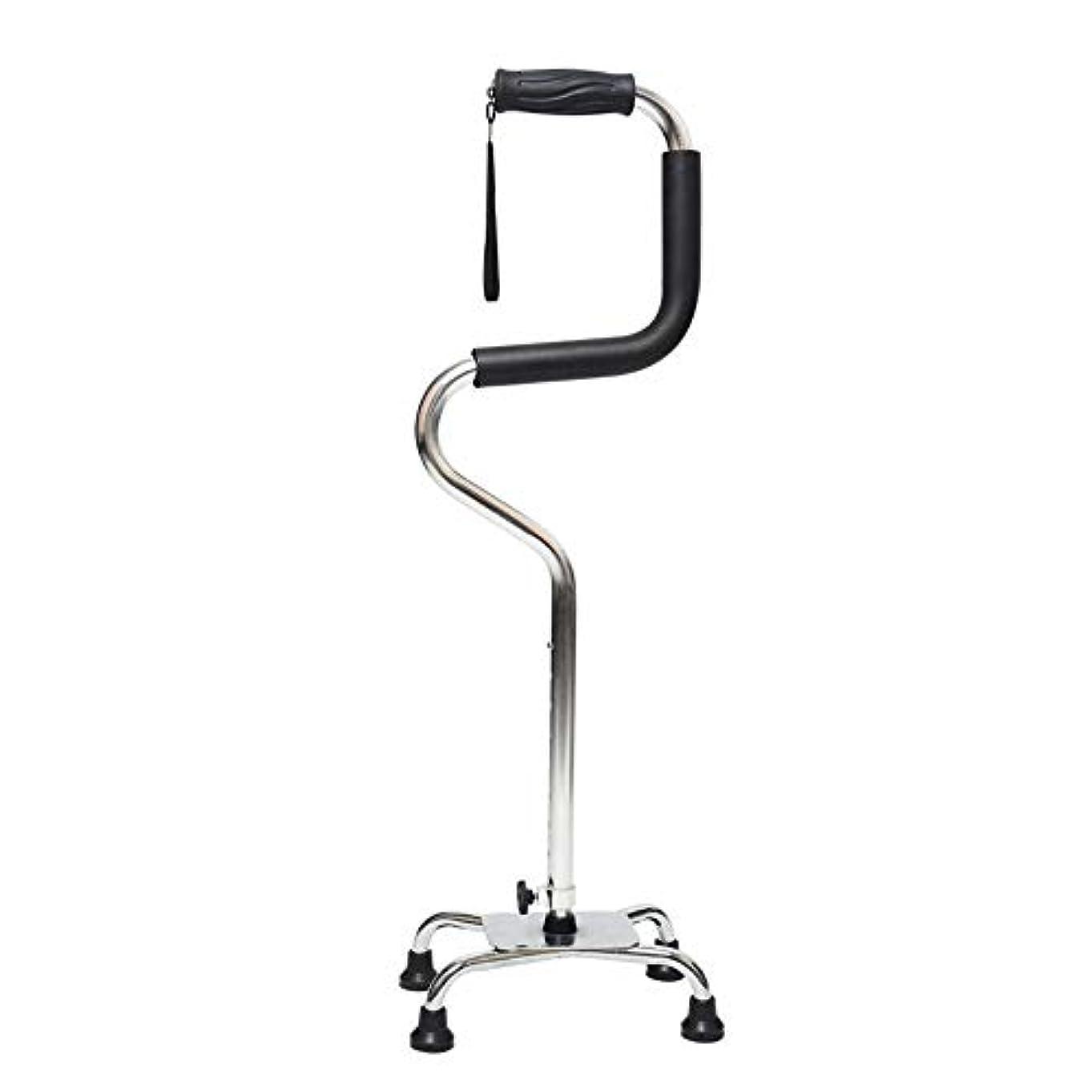 コーヒーメッセージポテト高齢者の杖、身体障害者のための調節可能な歩行杖格納式4フィート滑り止め松葉杖,Silver