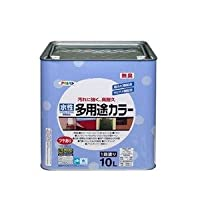 水性多用途カラー ミルキーホワイト 10L【代引不可】 〈簡易梱包