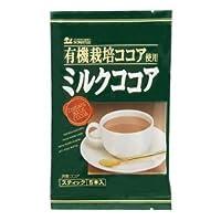 創健社 有機栽培ココア使用 ミルクココア (16g×5本)×19個  JAN:4901735014675