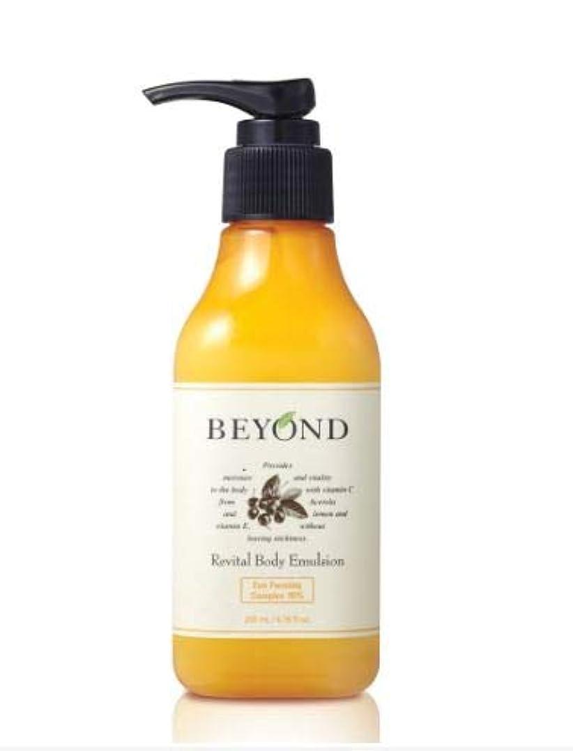 刃恵みレポートを書く[ビヨンド] BEYOND [リバイタル ボディ エマルション 200ml] Revital Body Emulsion 200ml [海外直送品]