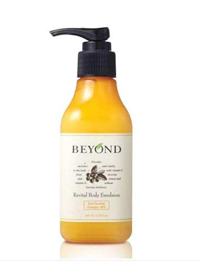 記事飲み込む秘書[ビヨンド] BEYOND [リバイタル ボディ エマルション 200ml] Revital Body Emulsion 200ml [海外直送品]