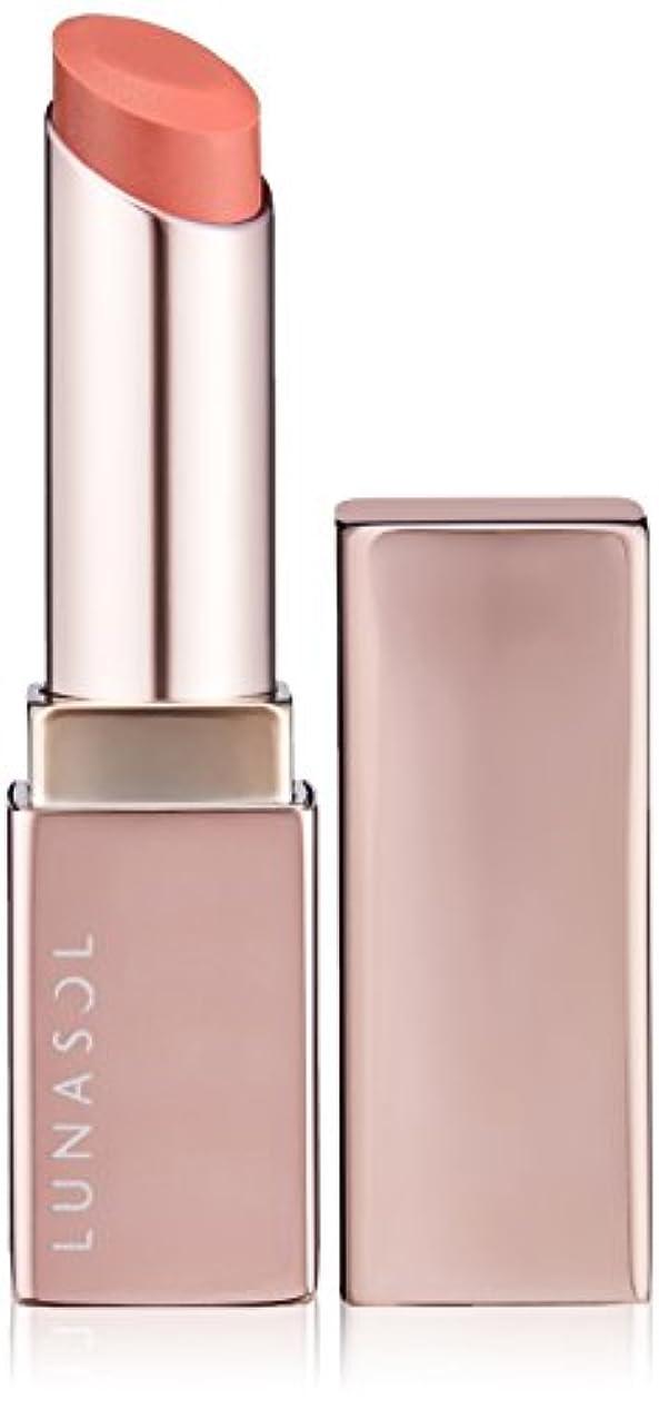 自伝尊敬するケニアルナソル フルグラマーリップス 39 Soft Pink Beige 口紅