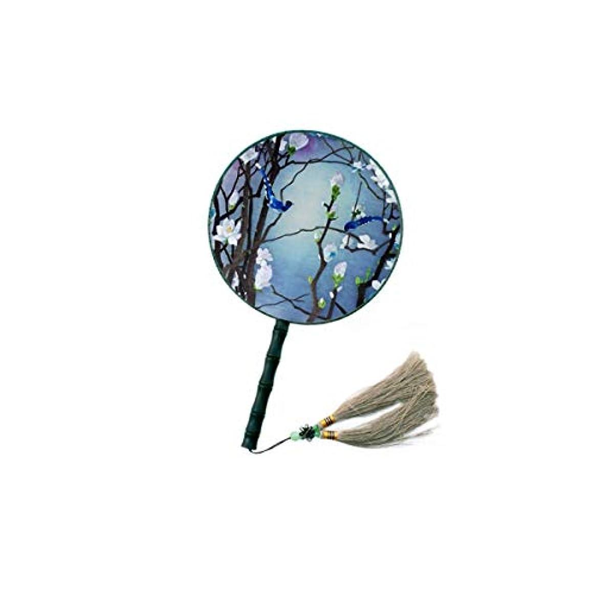 ずるいエイリアンボイラーKATH 刺繍のファン、中国の手持ちファン、ギフト、ファン