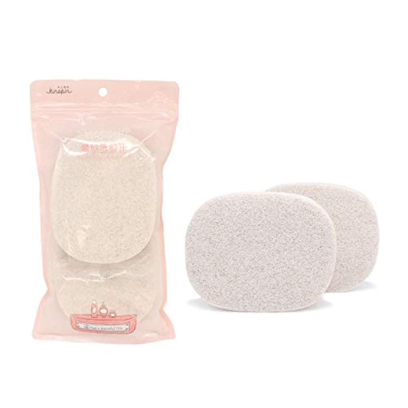 のぞき見かき混ぜる強いますDofash 2個は特別なクルミのマッサージの粒子を追加します楕円形のスポンジ洗顔パッド、洗顔スポンジ洗顔ファッションメイクツール(ワイト)