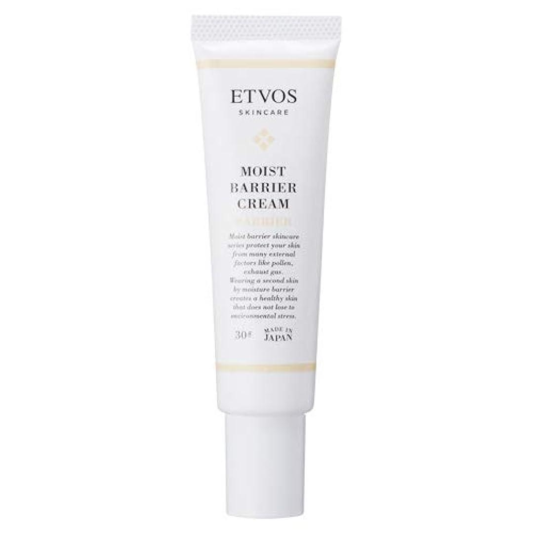 スペクトラム敬ジョリーETVOS(エトヴォス) 皮膚保護クリーム モイストバリアクリーム 30g 肌荒れ/敏感肌 花粉/PM2.5/ハウスダスト [並行輸入品]