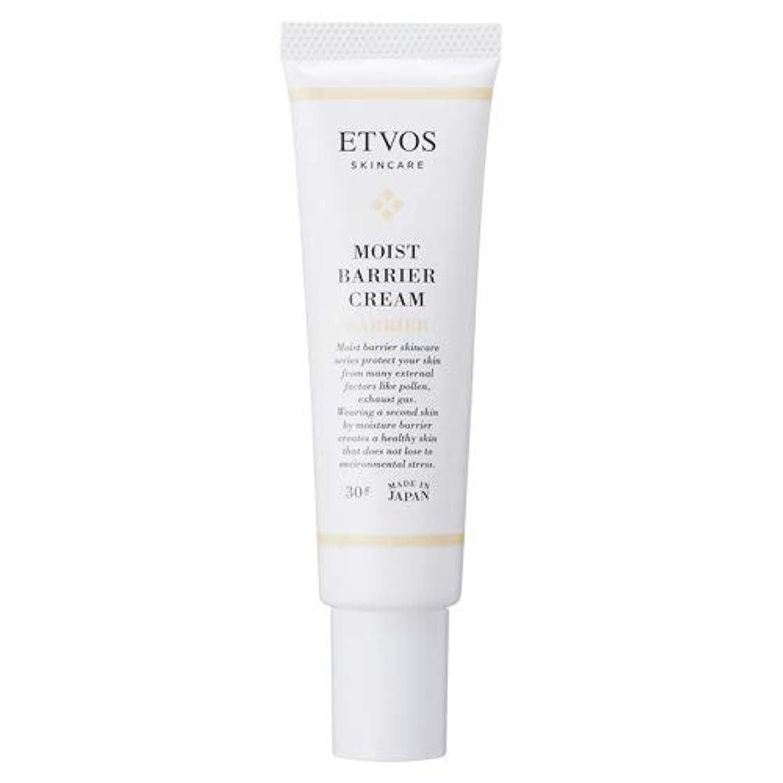 品北敬ETVOS(エトヴォス) 皮膚保護クリーム モイストバリアクリーム 30g 肌荒れ/敏感肌 花粉/PM2.5/ハウスダスト