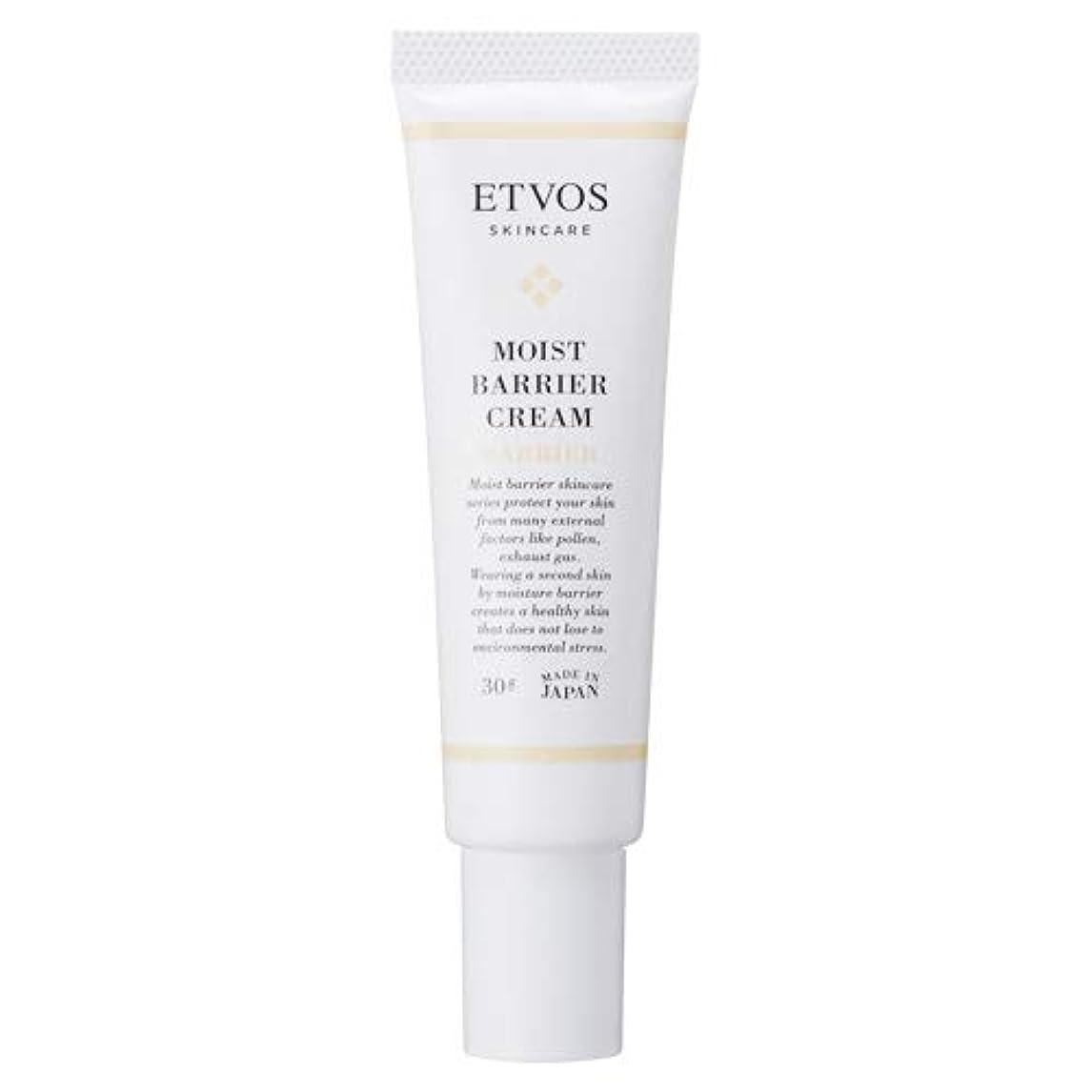 投資疑い者意味のあるETVOS(エトヴォス) モイストバリアクリーム 30g