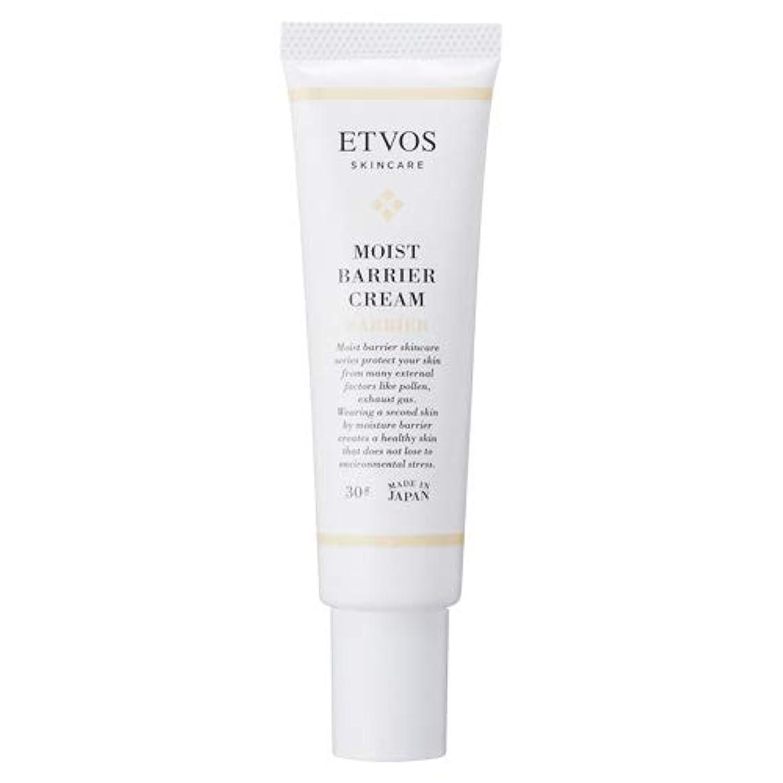 配当反対する背景ETVOS(エトヴォス) 皮膚保護クリーム モイストバリアクリーム 30g 肌荒れ/敏感肌 花粉/PM2.5/ハウスダスト