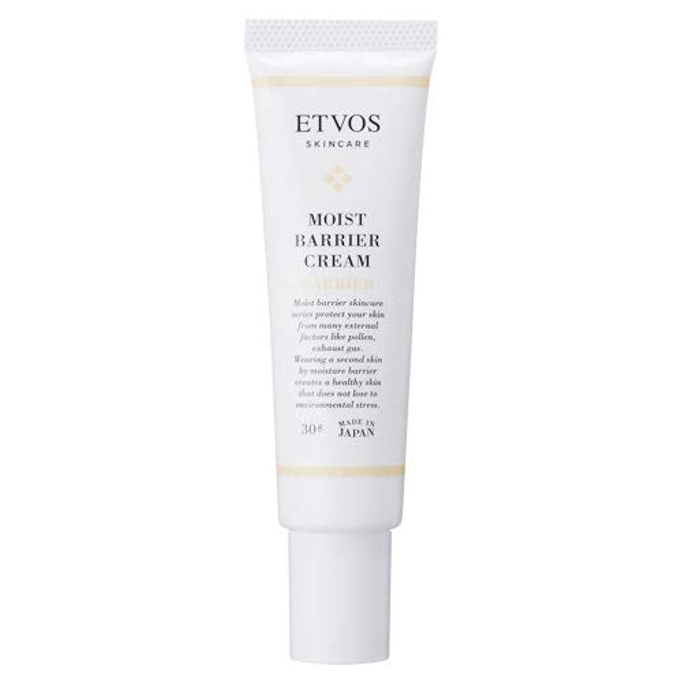 環境召喚する擁するETVOS(エトヴォス) 皮膚保護クリーム モイストバリアクリーム 30g 肌荒れ/敏感肌 花粉/PM2.5/ハウスダスト