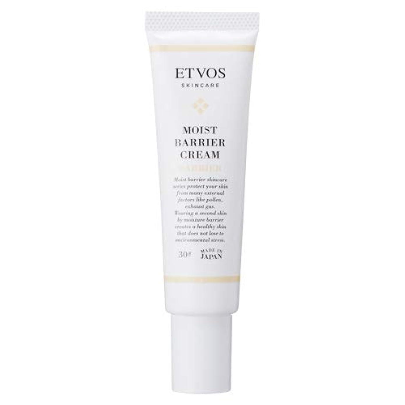 葉ソフィーエキゾチックETVOS(エトヴォス) 皮膚保護クリーム モイストバリアクリーム 30g 肌荒れ/敏感肌 花粉/PM2.5/ハウスダスト