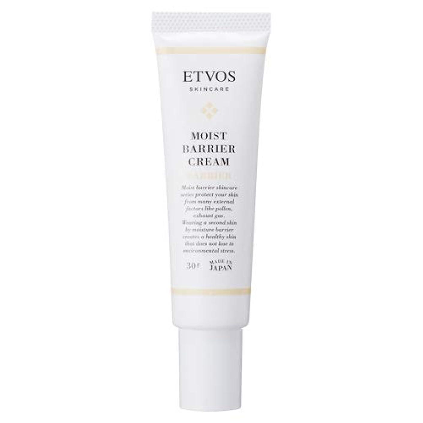 豆腐判定違反ETVOS(エトヴォス) 皮膚保護クリーム モイストバリアクリーム 30g 肌荒れ/敏感肌 花粉/PM2.5/ハウスダスト