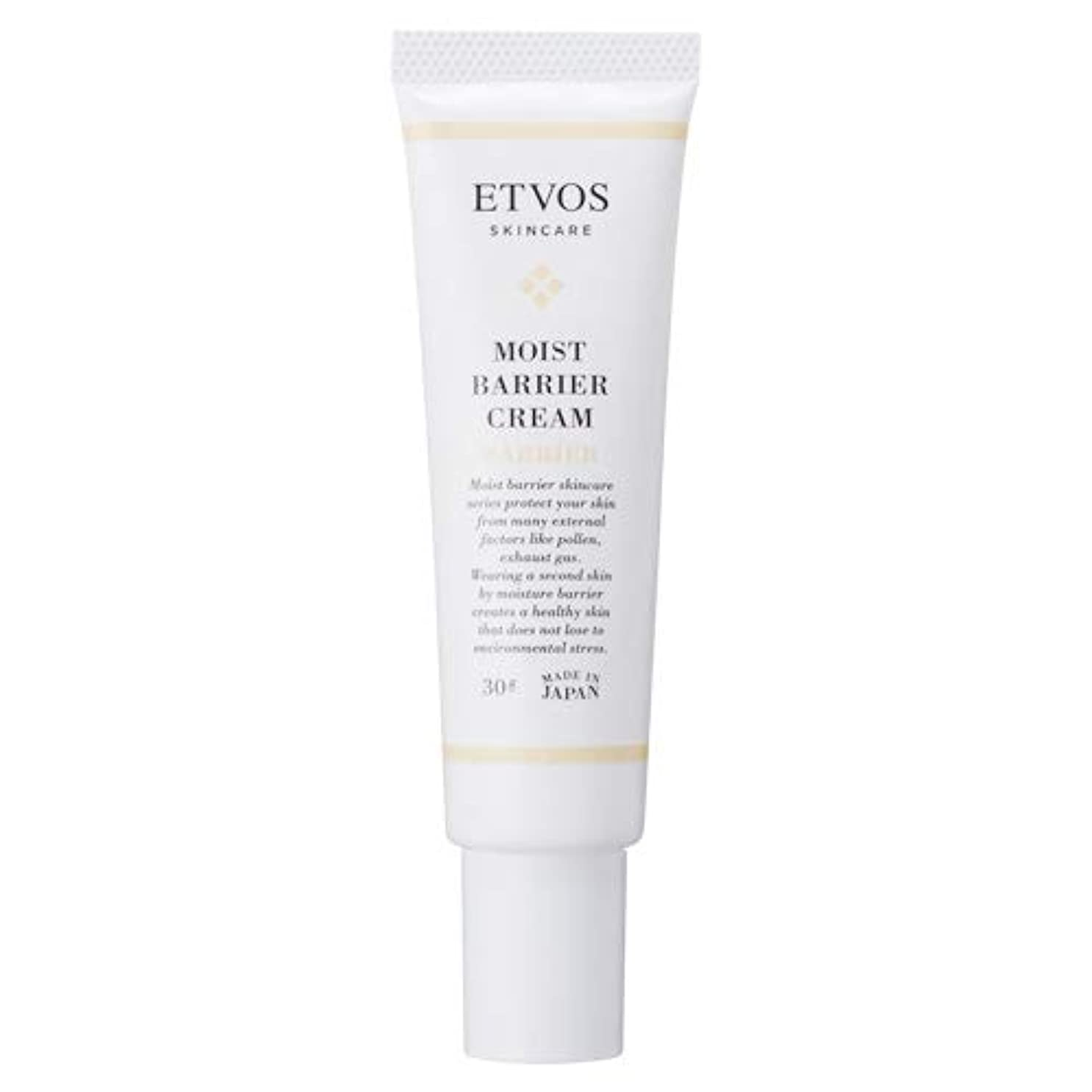 リネンセントボルトETVOS(エトヴォス) 皮膚保護クリーム モイストバリアクリーム 30g 肌荒れ/敏感肌 花粉/PM2.5/ハウスダスト