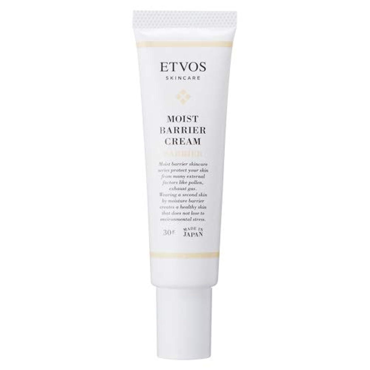 ジャングルインスタント金属ETVOS(エトヴォス) 皮膚保護クリーム モイストバリアクリーム 30g 肌荒れ/敏感肌 花粉/PM2.5/ハウスダスト
