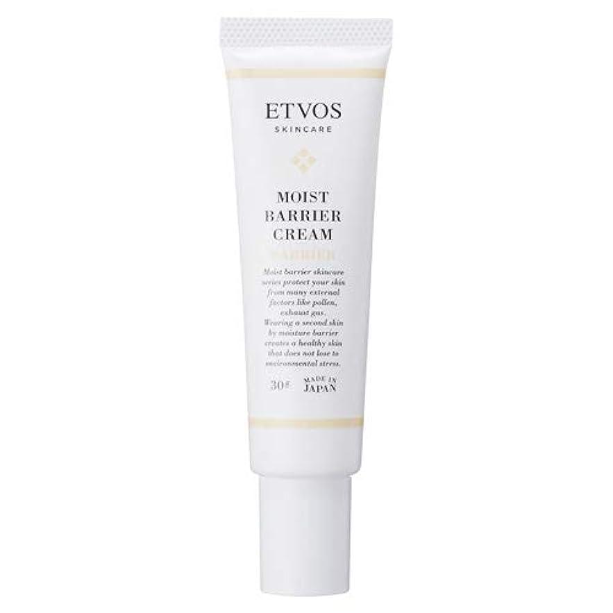 文明化推測する明確なETVOS(エトヴォス) 皮膚保護クリーム モイストバリアクリーム 30g 肌荒れ/敏感肌 花粉/PM2.5/ハウスダスト