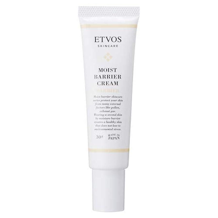幽霊ブースト朝ETVOS(エトヴォス) モイストバリアクリーム 30g