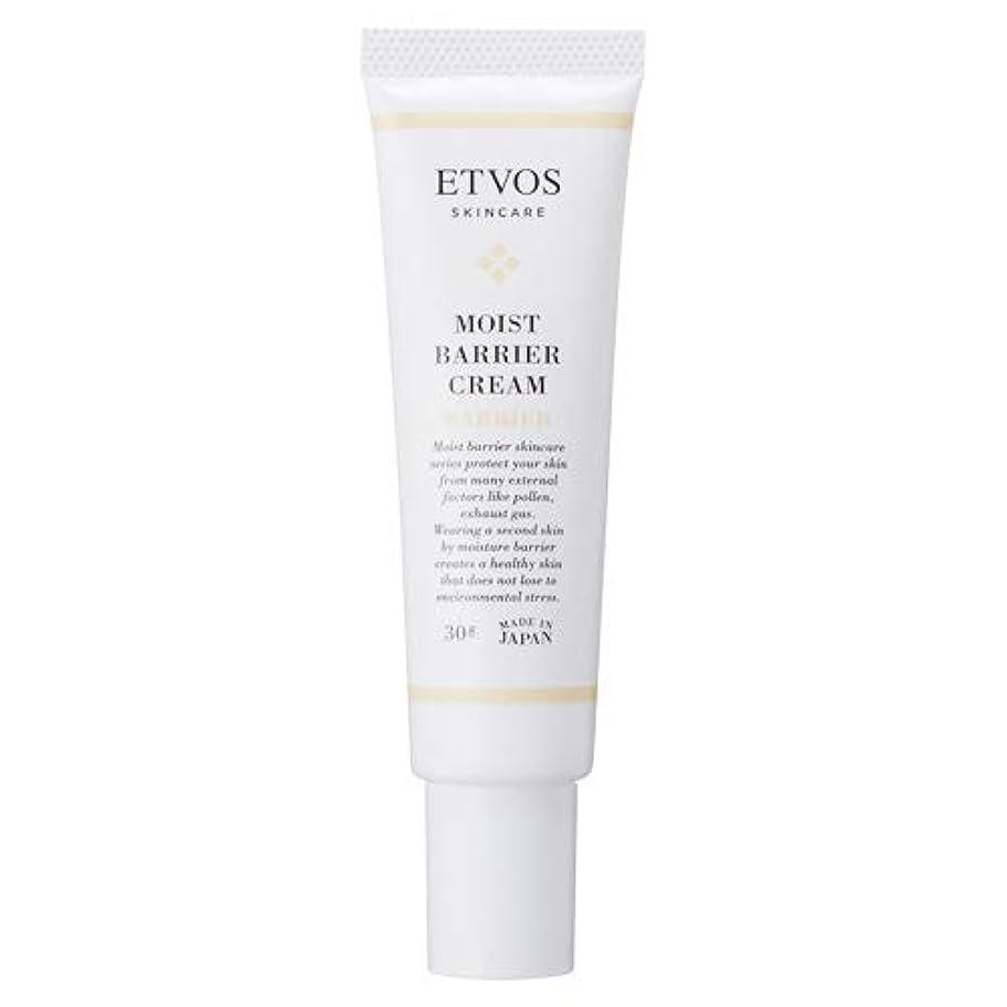 助けて帽子設計図ETVOS(エトヴォス) 皮膚保護クリーム モイストバリアクリーム 30g 肌荒れ/敏感肌 花粉/PM2.5/ハウスダスト