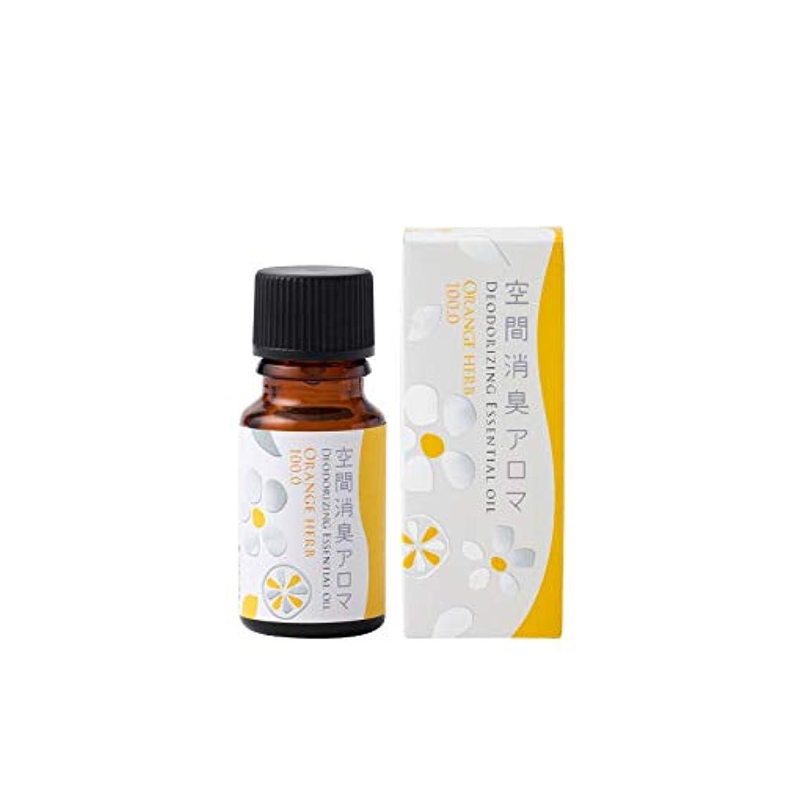 太鼓腹複合薬用生活の木 ブレンド エッセンシャルオイル 空間消臭アロマ オレンジハーブ 100.0 10ml エッセンシャルオイル 精油