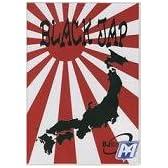 BLACK JAP ブラックジャップ / サーフィン DVD