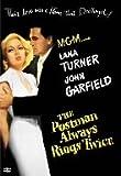 郵便配達は二度ベルを鳴らす(1946年版) 特別版 [DVD]