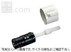 TOTO:TMJ40型用開閉ユニット部 <TH577-1>:TH577-1