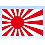TOSPA 海軍旗 90×135cm テトロン製