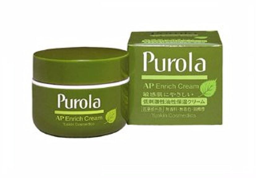 許可する料理確認するプローラ 薬用エンリッチクリーム[低刺激性油性保湿クリーム]67g