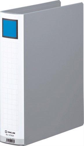 キングジム キングファイル スーパードッチ A4S 1475GX グレー