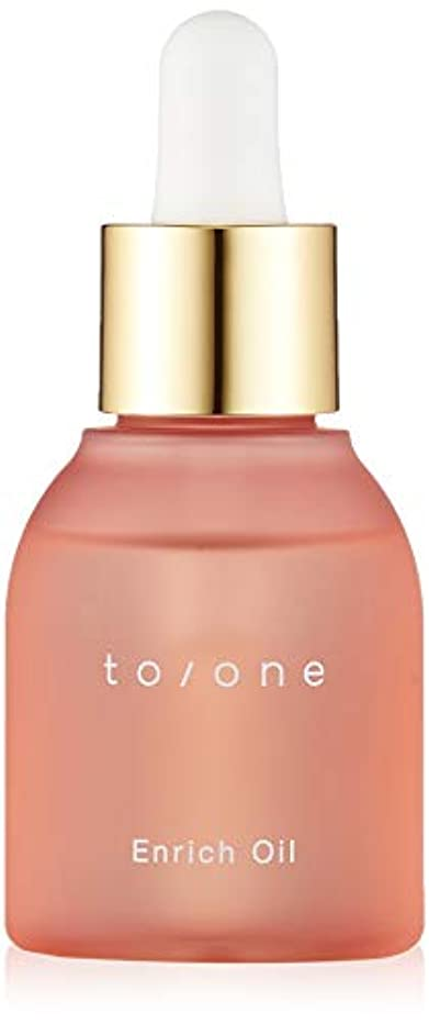 to/one(トーン) エンリッチ オイル 50ml
