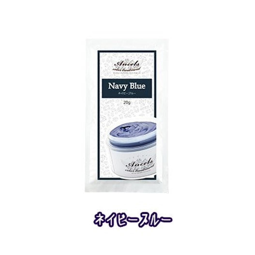 クロニクル銀フラフープエンシェールズ カラートリートメントバター プチ(お試しサイズ) ネイビーブルー 20g
