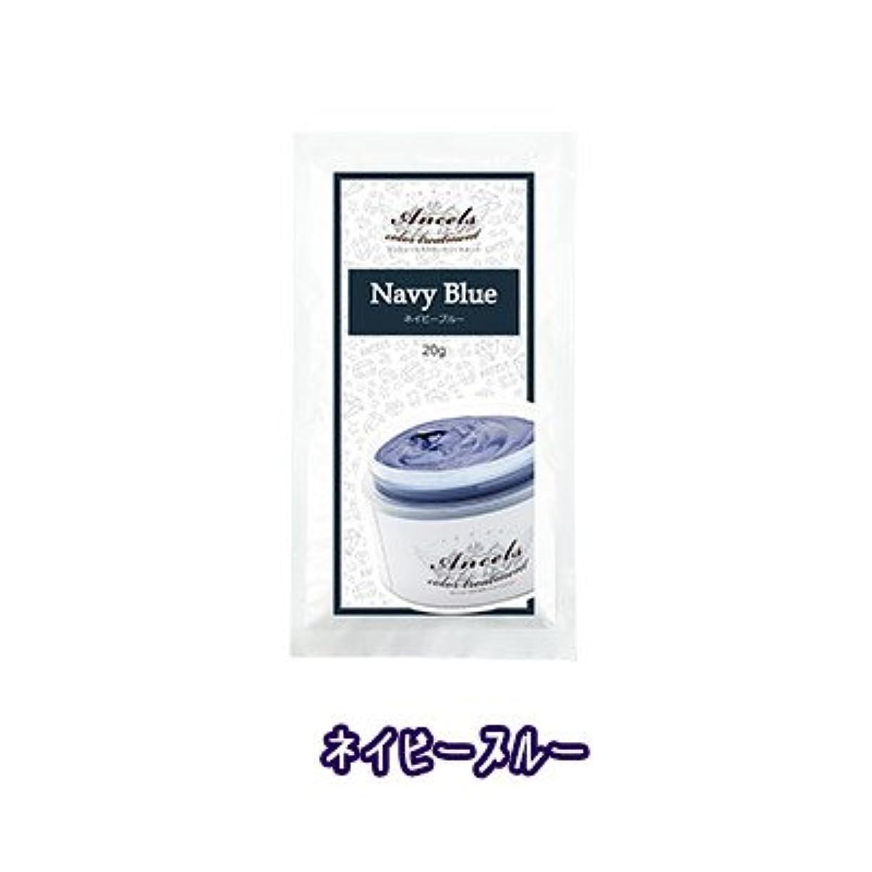 厚いスリット貝殻エンシェールズ カラートリートメントバター プチ(お試しサイズ) ネイビーブルー 20g