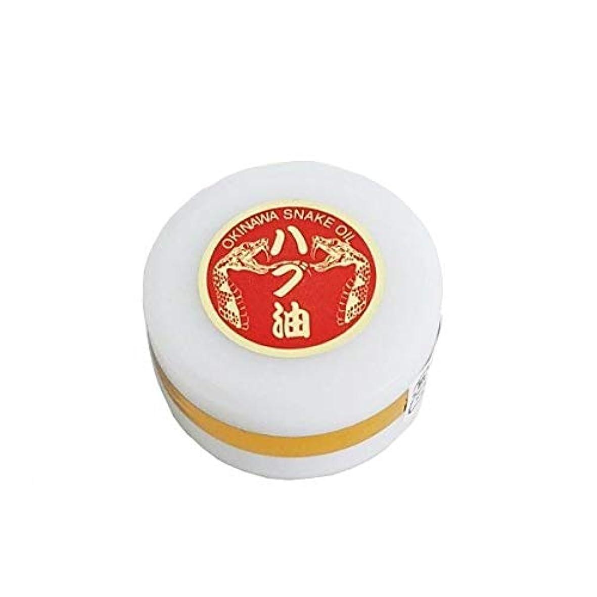 取り付けピル異議沖縄産 ハブ油 25g 軟膏タイプ