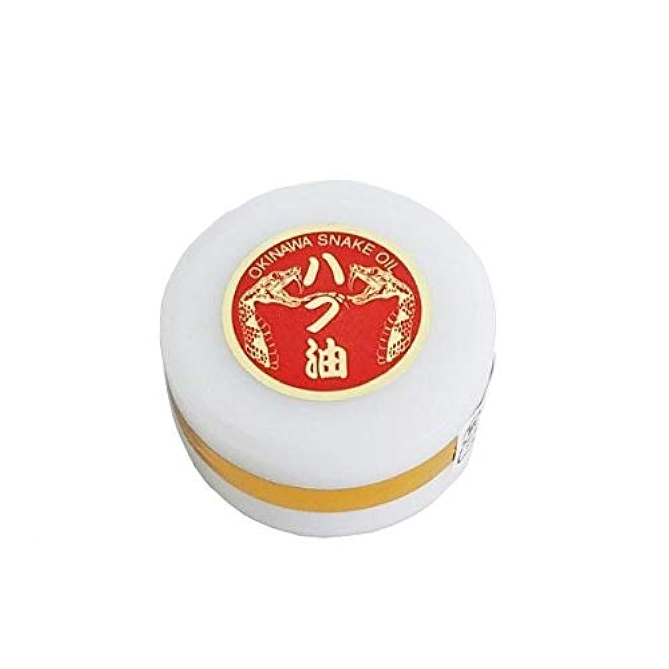 破裂酸大学院沖縄産 ハブ油 25g 軟膏タイプ