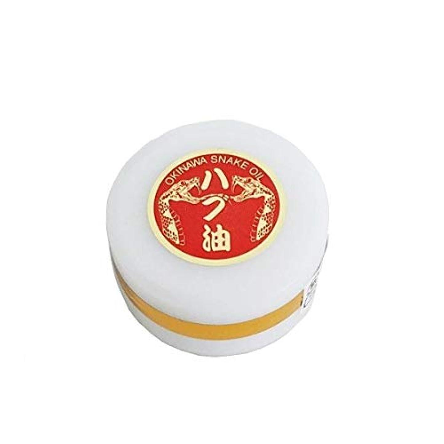 十分ではない完全に時間沖縄産 ハブ油 25g 軟膏タイプ