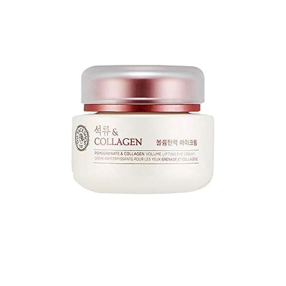 独裁時間とともに女の子[ザ·フェイスショップ]The Face Shop ザクロアンドコラーゲン弾力アイクリーム(50ml) The Face Shop Pomegranate & Collagen Lifting Eye Cream(50ml...