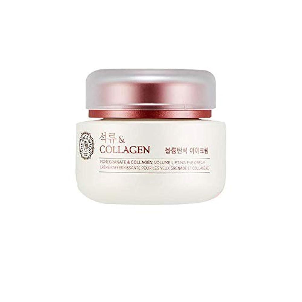 野心プラットフォーム常識[ザ·フェイスショップ]The Face Shop ザクロアンドコラーゲン弾力アイクリーム(50ml) The Face Shop Pomegranate & Collagen Lifting Eye Cream(50ml...