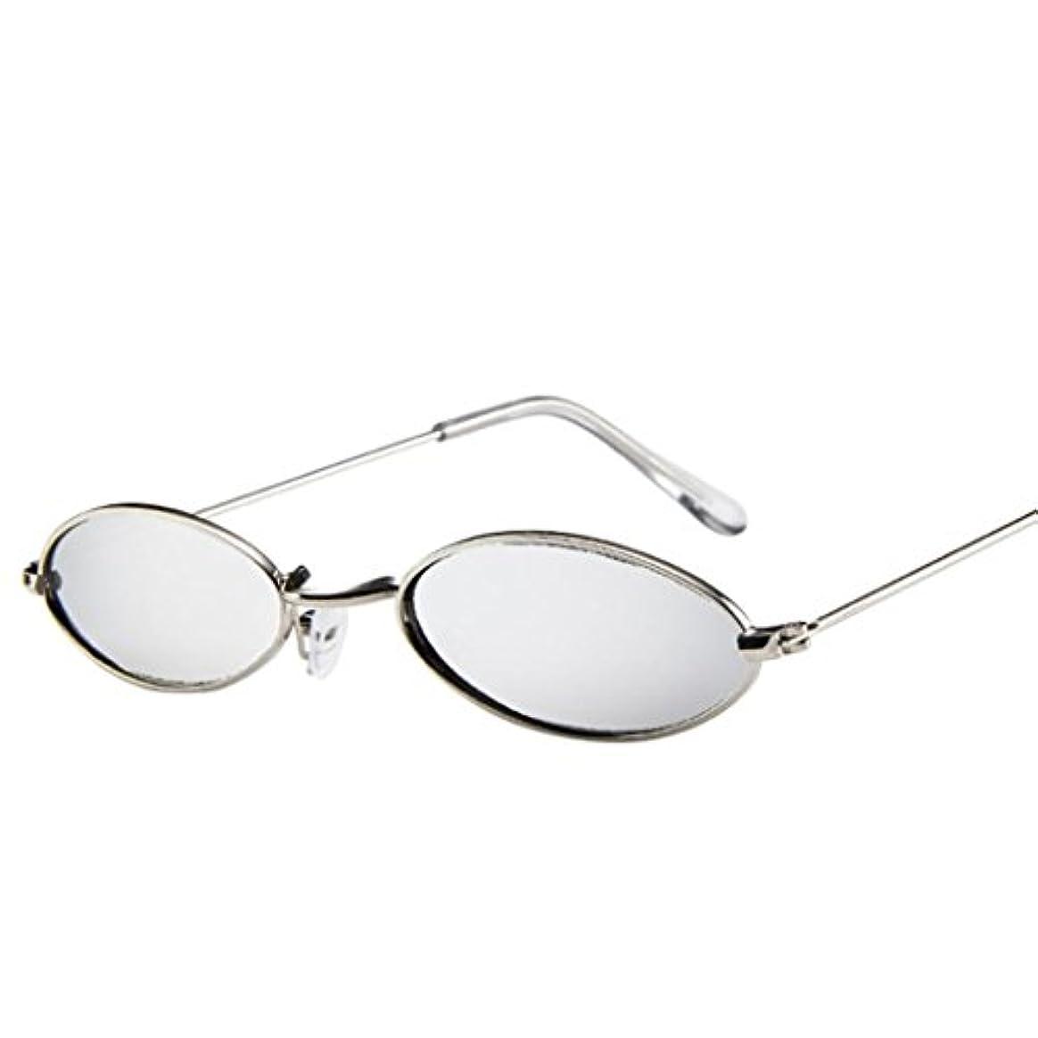 浸漬退屈銃Feteso サングラス メガネ Sunglasses UVカット メンズレトロ小楕円サングラス 超軽量 旅行サングラス ギフト 高級感溢れるサングラス ファッション メタルフレーム