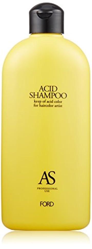 もっと熱心な統計的フォードヘア化粧品 アシッド シャンプー 270ml