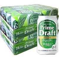 【2ケースパック】ハイト プライムドラフトグリーン 350ml×48缶 350ML*48