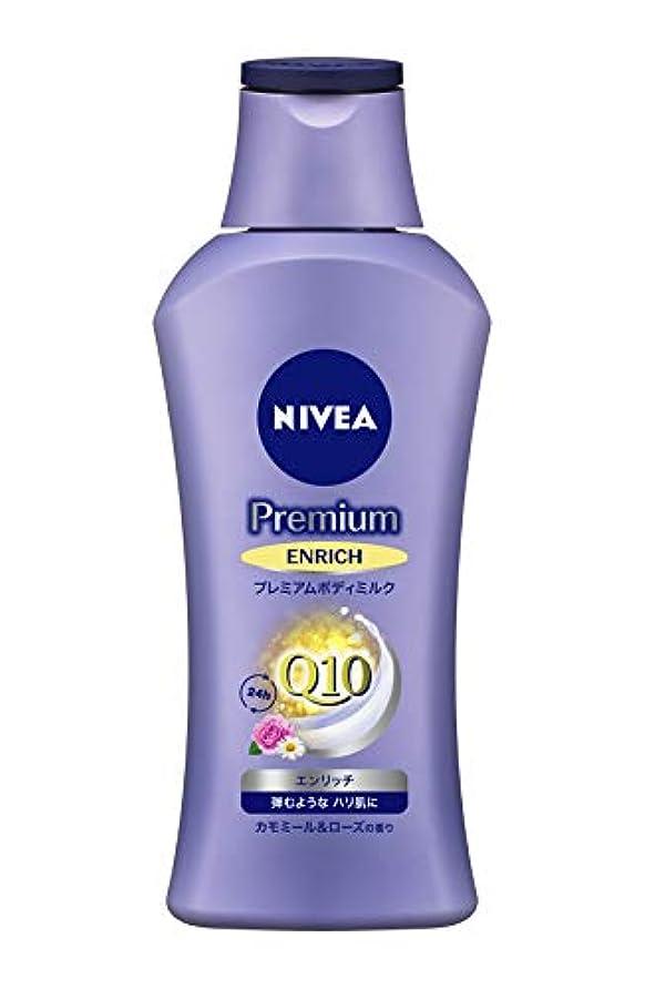 引き付ける改修排出ニベア プレミアム ボディミルク エンリッチ カモミール&ローズの香り 190g 【 弾むようなハリ肌に 】 &ltボディ用乳液 > 超乾燥肌