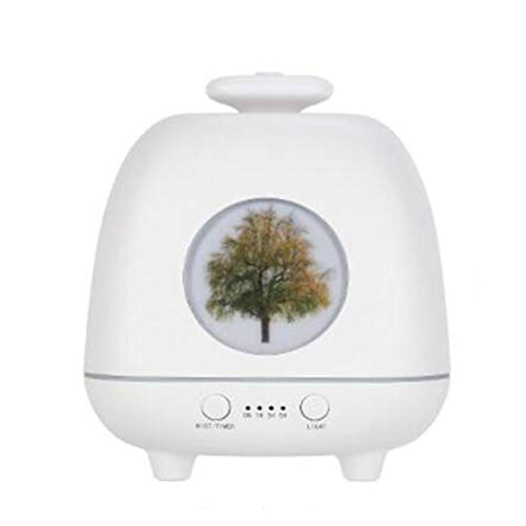 確かめるハグ動物涼しい霧 香り 精油 ディフューザー,7 色 空気を浄化 4穴ノズル 加湿器 時間 加湿機 ホーム Yoga デスク オフィス ベッド- 230ml