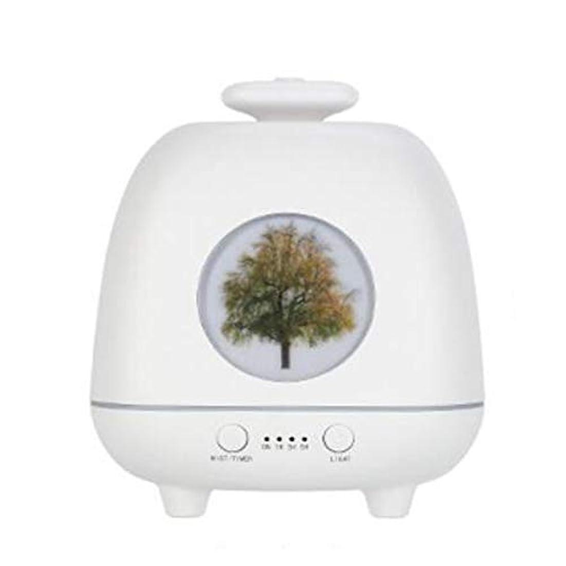 偶然の退屈レザー涼しい霧 香り 精油 ディフューザー,7 色 空気を浄化 4穴ノズル 加湿器 時間 加湿機 ホーム Yoga デスク オフィス ベッド- 230ml