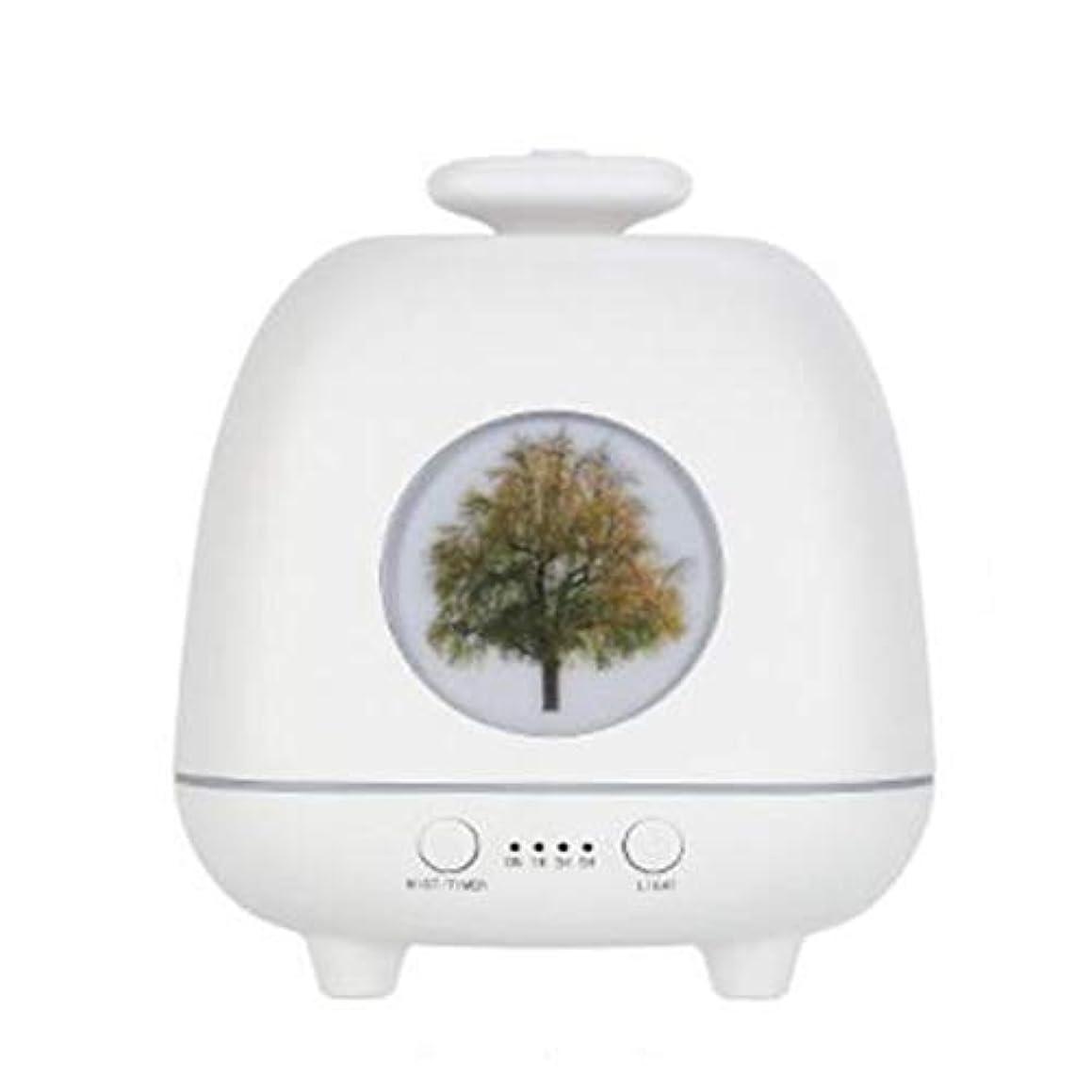 見せます照らすレタス涼しい霧 香り 精油 ディフューザー,7 色 空気を浄化 4穴ノズル 加湿器 時間 加湿機 ホーム Yoga デスク オフィス ベッド- 230ml
