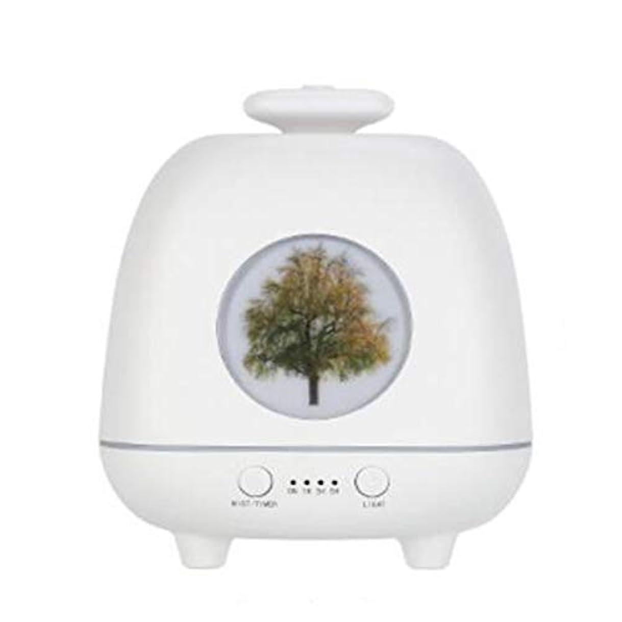 調和のとれた支給彼らの涼しい霧 香り 精油 ディフューザー,7 色 空気を浄化 4穴ノズル 加湿器 時間 加湿機 ホーム Yoga デスク オフィス ベッド- 230ml