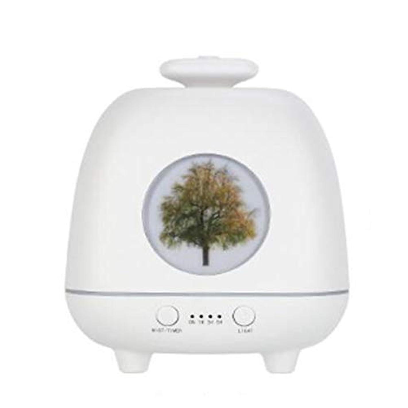 深める小さい露涼しい霧 香り 精油 ディフューザー,7 色 空気を浄化 4穴ノズル 加湿器 時間 加湿機 ホーム Yoga デスク オフィス ベッド- 230ml