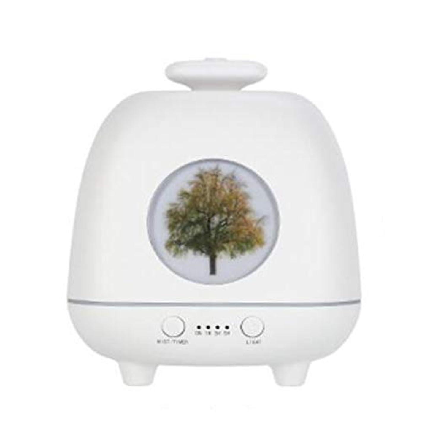 私の錆び助言涼しい霧 香り 精油 ディフューザー,7 色 空気を浄化 4穴ノズル 加湿器 時間 加湿機 ホーム Yoga デスク オフィス ベッド- 230ml