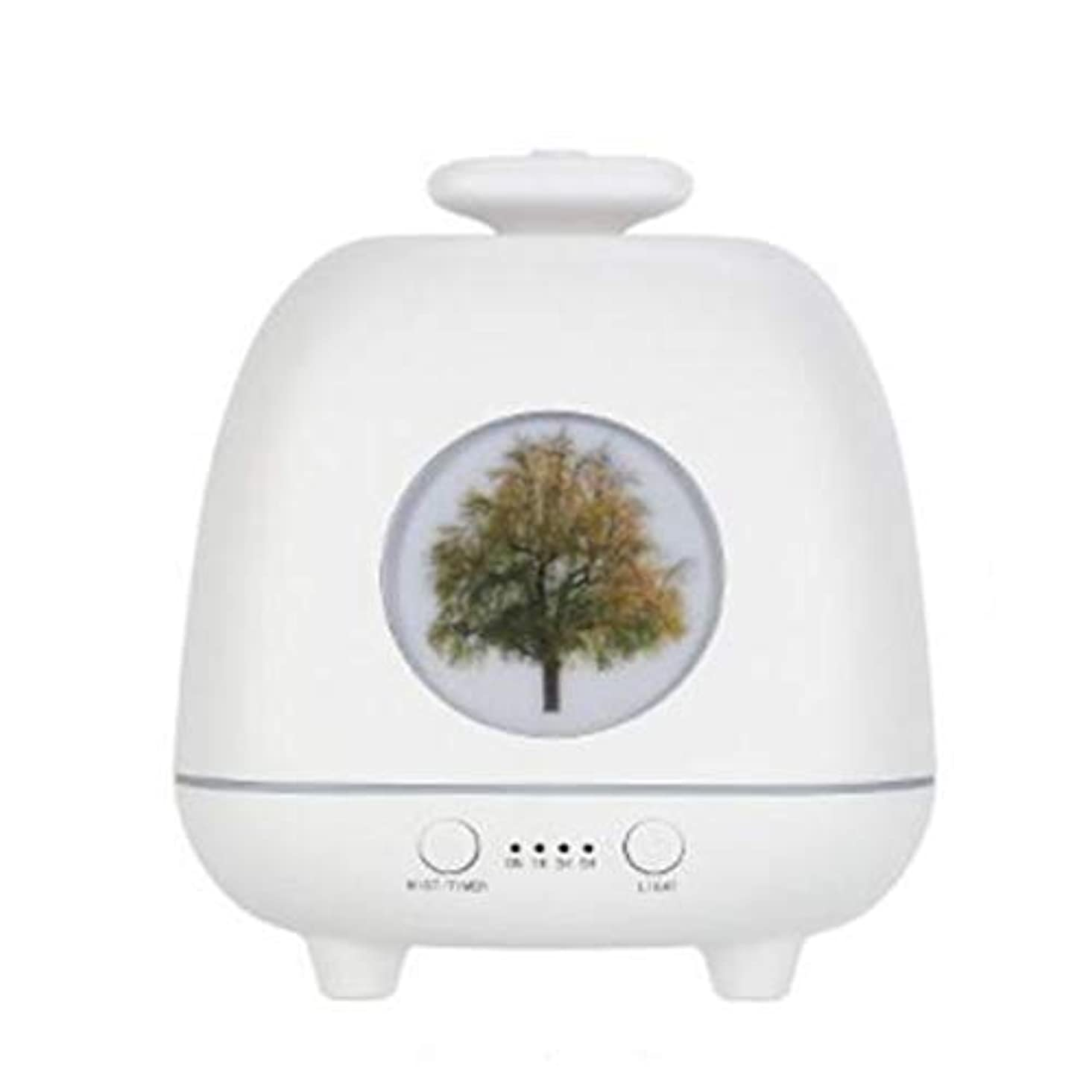 情報宣言する土曜日涼しい霧 香り 精油 ディフューザー,7 色 空気を浄化 4穴ノズル 加湿器 時間 加湿機 ホーム Yoga デスク オフィス ベッド- 230ml